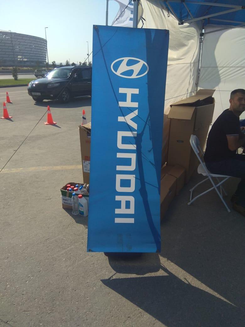Hyundai Before Service Festival's event in Baku